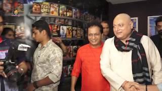aata-bass-marathi-film-poster-song-launch