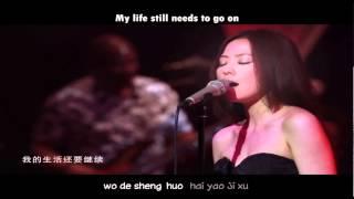 Jane Zhang 张靓颖 - It's Not So Easy 好不容易 Hao Bu Rong Yi English & Pinyin Karaoke Subs Mp3