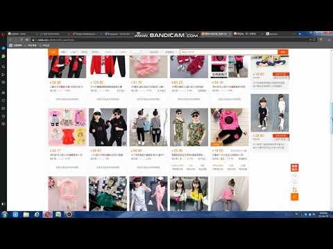 Как искать на 1688.com и Taobao.com. Поиск детской одежды с помощью русско-китайского переводчика