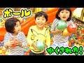 ボールプールで特別なボールを見つけよう!あーくんとUSランドで遊んだよ?himawari-CH