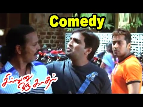 Sillunu Oru Kadhal Movie | Sillunu Oru Kadhal full Movie Comedy Scenes | Suriya | Santhanam Comedy