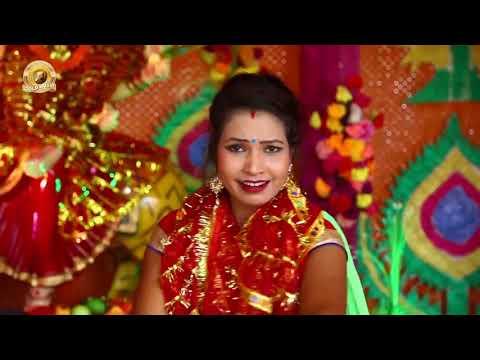 दर्शन देदs ऐ मयरिया |Darshan Deda He Mayriya Dhere Dhere| Raj Yadav Devi Geet 2018