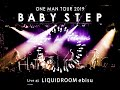"LAMP IN TERREN - TOUR ""BABY STEP"" - ( Live at LIQUIDROOM ebisu )"