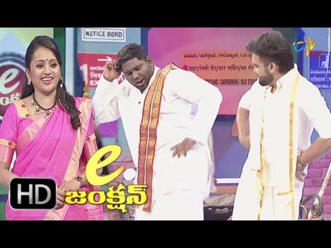 E Junction | 16th January 2017 | Suma | Viva Harsha | Anchor Pradeep | Full Episode 10  | ETV Plus