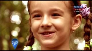 БЕСЛАН /2012/. Ярослава 6 лет