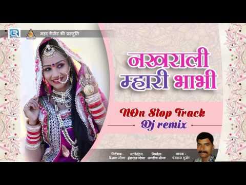 Superhit Rajasthani Songs | नखराली म्हारी भाभी | Nonstop | Nakhrali Mhari Bhabhi | Hanshraj Gujjar