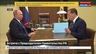 Владимир Якушев возглавит Минстрой