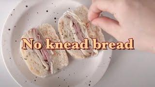 다이어트 빵 만들기 |…