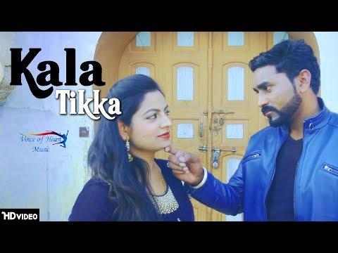 Kala Tikka | Deepak Kumar, Rukhsana |...