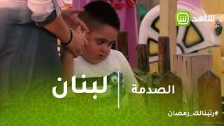 الصدمة | غضب الأباء والأمهات بسبب معاملة قاسية لطفل مريض
