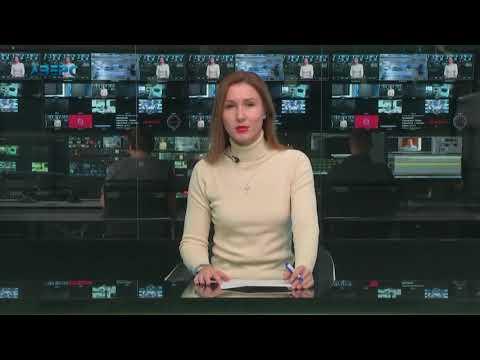ТРК Аверс: У Луцьку затримали киянина з кілограмом наркотиків