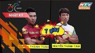 Cúp truyền hình 2018 | NHẬT KÝ | Chặng 14: TP. Quy Nhơn - TP. Tuy Hòa | 12/04/2018