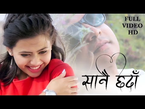 Sunil Giri - Sanai Chada ( सानै छदाँ ) | Official Video