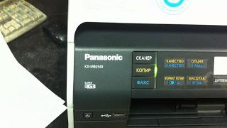 Panasonic KX-MB2540 | Almashtirish toner | Reset hisoblagich