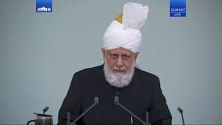 Freitagsansprache 17.04.2020: Die Gefährten des Heiligen Propheten Muhammad (sa)