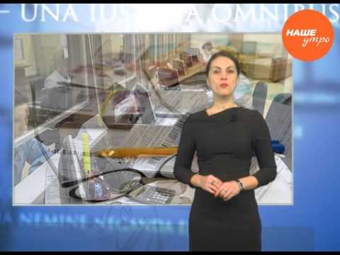 Виктория Братченко советует, как сделать перерасчет за коммунальные платежи