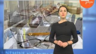 Виктория Братченко советует, как сделать перерасчет за коммунальные платежи(, 2015-11-18T16:08:10.000Z)