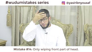 #WuduMistakes Series - 24 Common Mistakes in Making Wudu | Yasir Ibn Yousaf