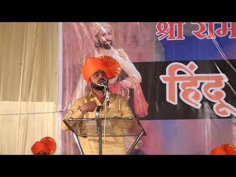 shri ram Sena khanapur