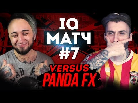 download Super Stas vs Panda FX | IQ М�ТЧ #7 | FIFA 19