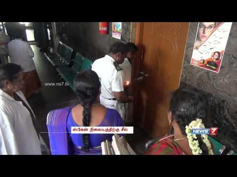 Salem Ultrasound Scan Center Closed Down | Tamil Nadu | News7 Tamil
