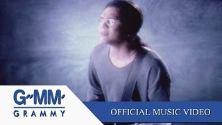 ครึ่งใจ - มิคกี้ 【OFFICIAL MV】