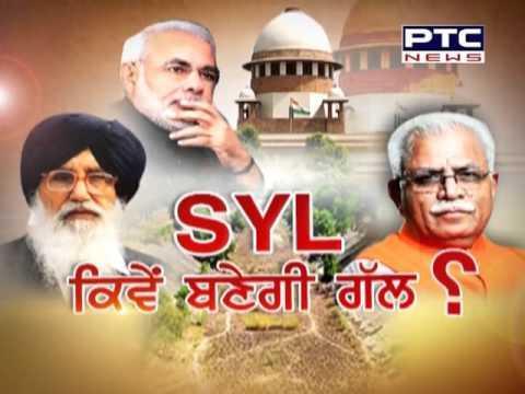 PTC NEWS Special: Politics on Satluj Yamuna Link (SYL) Canal hots up