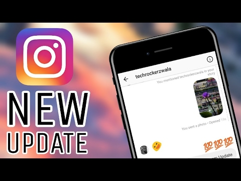 New Instagram Update April 2017 - YouTube YouTube New Instagram Update April 2017