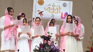 Nasirat ul Ahmadiyya South Virginia (SVA) USA Ijtema 2017 -Report