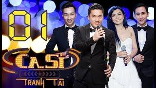 OFFICIAL | CA SĨ TRANH TÀI VTV3 Full - Tập 1 | Phương Thanh - Lam Trường | 09/03/2018