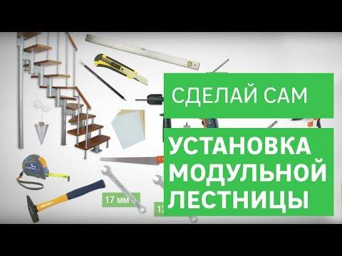 Производство лестниц, лестницы на заказ в Москве Лучшие