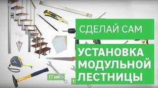 видео Особенности и виды балясин, фото решений, металлические балясины для лестниц