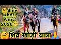 Katra to Shiv khori, शिवखोड़ी यात्रा, Shiv Khori trip, Shiv khori Yatra, Katra to Shiv Khori By Road