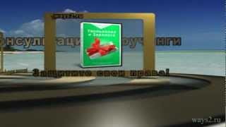 Увольнение и Зарплата. Опыт и Советы.(, 2012-04-12T21:17:51.000Z)