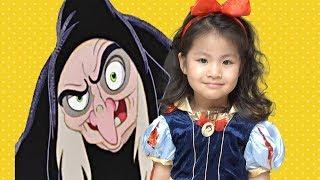 거울아 거울아 세상에서 누가 제일 이쁘니? (반전주의) 서은이와 엄마의 백설공주 이야기 마녀 The Snow White