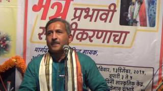 Download Pt. Charudatta Aphale on Art of Presentation- Part 2 MP3 song and Music Video