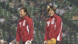 ロンドン五輪トライアスロン女子日本代表が始球式 2012.07.06 L-E