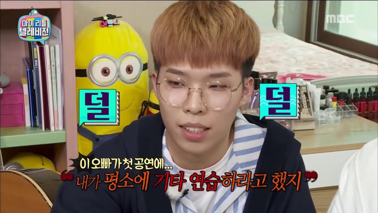 [EngSub] AKMU - HOW IT FEELS TO HAVE SIBLING ft. Chanhyuk Soohyun