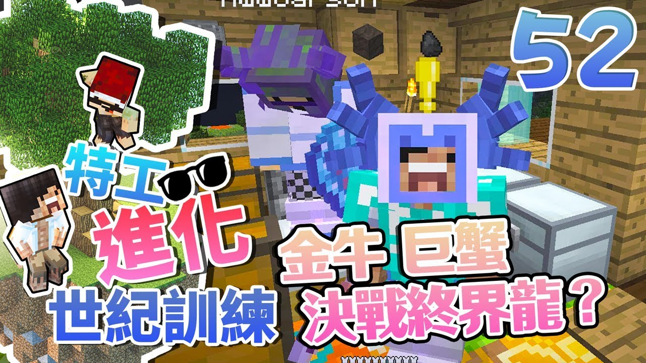 【Minecraft】 </p> </div><!-- .entry-content -->    </article><!-- #post-## -->  <nav class=