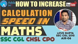 SSC CGL CHSL CPO | How To Increase Your Calculation Speed In Maths By Love Gupta (AIR-06) Video