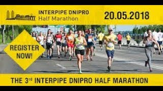 В центре Днепра старт марафон  2018 Interpipe  Marathon 2018
