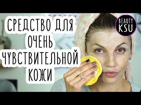 Средство для умывания лица. Очищение кожи лица (алоэ, глина). Уход за проблемной кожей от Бьюти Ксю