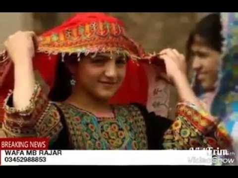 FOZIA SOOMRO  new Sindhi  SONG =HD=2017 thumbnail