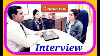 ICICI #bank #interview questions  | Manipal #Probationary Officer Programme | #PGDB |