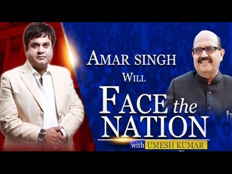Download FACE the Nation : Amar Singh exclusive interview with Umesh Kumar