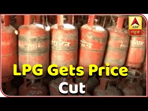 Top News: Good News! LPG Gas Cylinder Price Cut | ABP News