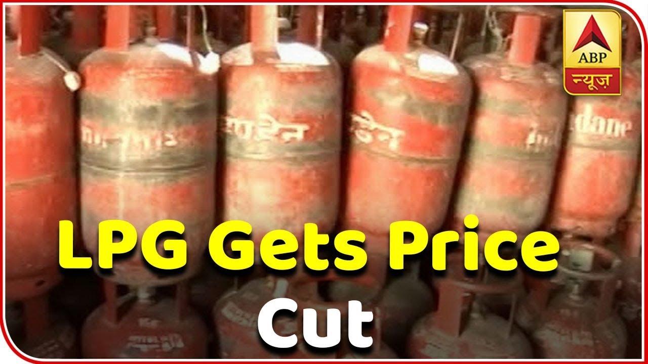 Top News: Good News! LPG Gas Cylinder Price Cut | ABP News