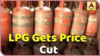 Top News: Good News! LPG Gas Cylinder Price Cut | ABP News thumbnail
