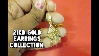 ২১ ক্যারেট স্বর্ণে ডিজাইনার কানের দুল কালেকশন ও দাম।। 21KD Gold Earrings with Price.