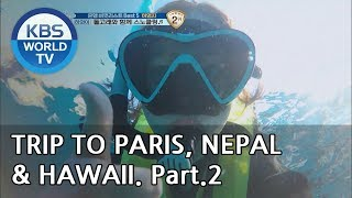 A trip alone to Paris, Hawaii & Nepal Part.2[Battle Trip/2019.03.03]